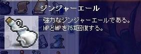 Maple091104_000638.jpg