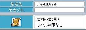 Maple091104_154140.jpg