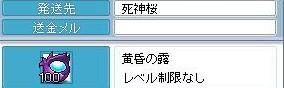 Maple091107_160231.jpg