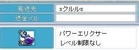 Maple091108_090008.jpg
