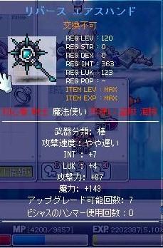 Maple091108_180438.jpg
