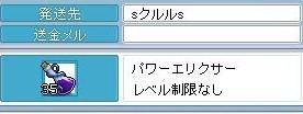 Maple091109_135815.jpg