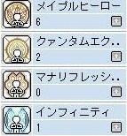 Maple091111_080319.jpg