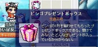 Maple091113_000816.jpg