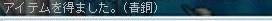 Maple091113_000823.jpg