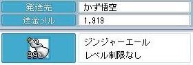 Maple091113_155700.jpg