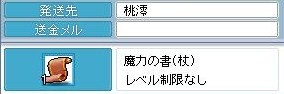 Maple091113_155707.jpg