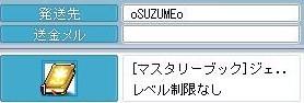 Maple091113_205032.jpg