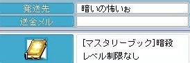 Maple091113_205103.jpg