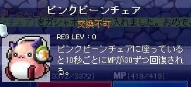 Maple091114_212207.jpg