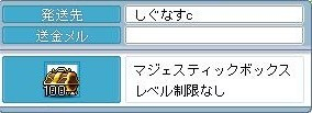 Maple091115_150910.jpg