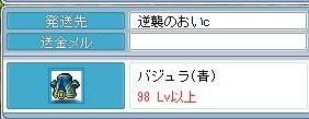 Maple091117_210444.jpg