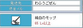 Maple091117_210451.jpg