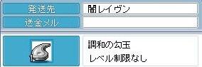 Maple091118_162044.jpg