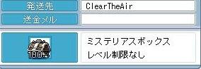 Maple091119_094745.jpg