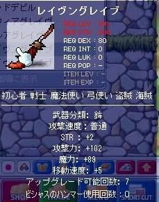 Maple091120_081426.jpg