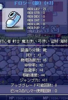 Maple091120_091611.jpg