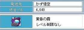 Maple091120_212650.jpg