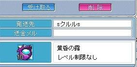 Maple091122_221211.jpg