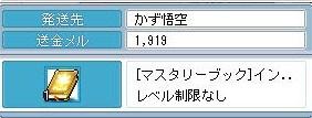 Maple091123_095850.jpg