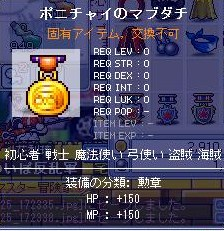 Maple091125_172342.jpg