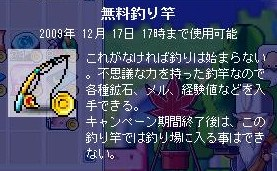 Maple091125_172706.jpg