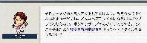 Maple091126_075511.jpg