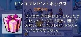 Maple091127_230925.jpg