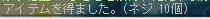Maple091127_230931.jpg