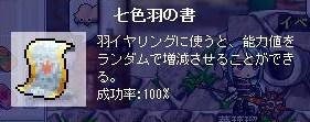 Maple091128_101432.jpg