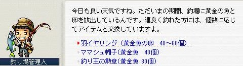 Maple091128_222926.jpg