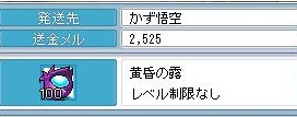 Maple091129_161606.jpg