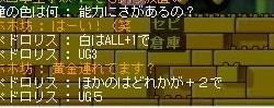 Maple091129_164442.jpg