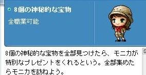 Maple091202_222529.jpg