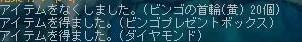 Maple091203_164632.jpg