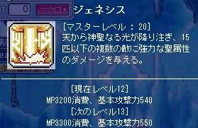 Maple091203_170301.jpg