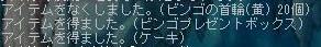 Maple091203_171118.jpg