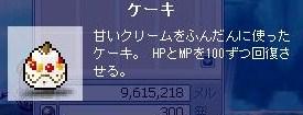 Maple091203_171122.jpg