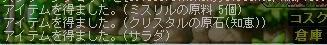Maple091204_171621.jpg