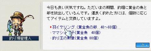Maple091208_062550.jpg