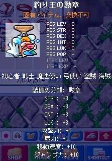 Maple091208_142820.jpg