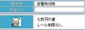 Maple091208_213853.jpg