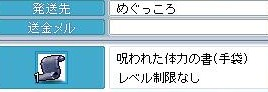 Maple091209_163324.jpg
