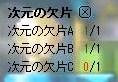 Maple091211_224618.jpg