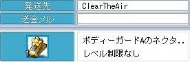 Maple091214_161736.jpg