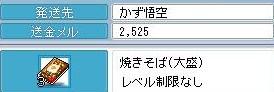 Maple091214_211711.jpg
