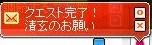 Maple091214_222026.jpg