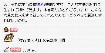 Maple091214_222146.jpg