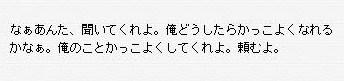 Maple091214_222309.jpg