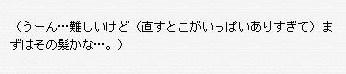 Maple091214_222327.jpg